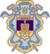 Coat of arms of Alchevsk