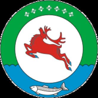 Allaikhovsky District - Image: Coat of Arms of Allaikhovsky rayon (Yakutia)