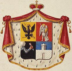 герб князей Долгоруковых
