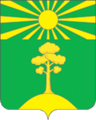 Coat of Arms of Ilinsky (Moscow oblast).png