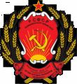 Coat of Arms of Kalmyk ASSR.png
