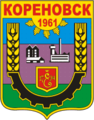 Coat of Arms of Korenovsk (Krasnodar krai) (2000).png