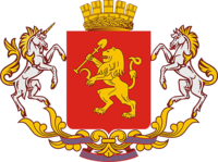 Coat of Arms of Krasnoyarsk.png