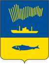 Coat of Arms of Murmansk.png