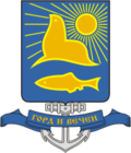 Coat of Arms of Nevelsk (Sakhalin oblast).png