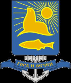 Nevelsk - Image: Coat of Arms of Nevelsk (Sakhalin oblast)
