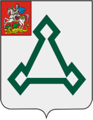 Volokolamsk - Image: Coat of Arms of Volokolamsk (Moscow oblast)
