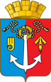 Coat of Arms of Votkinsk (Udmurtia).png