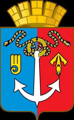 Votkinsk - Image: Coat of Arms of Votkinsk (Udmurtia)