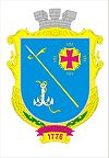 Coat of arms of Nova Odesa.jpg
