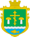 Coat of arms of Serehovychi s.png