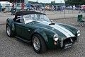 Cobra For Sale (23934367183).jpg