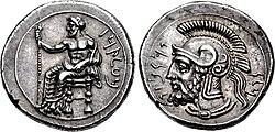 Coin Pharnabazos.jpg