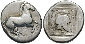 Coin of Perdikas II - 451-413 BCE.jpg