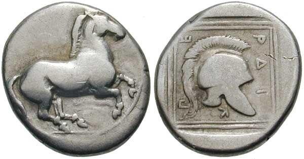 Coin of Perdikas II - 451-413 BCE