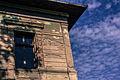Conacul Procopie Cașota fereastra simbolica 03.jpg