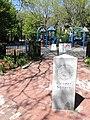 Cooper Square Park, Cambridge, Massachusetts - DSC07114.JPG