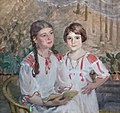 Cornelia et Charlotte Hahn-Sabine Lepsius-Musée juif de Berlin.jpg