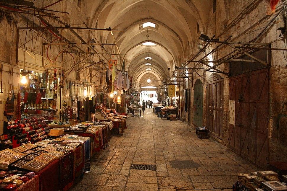 Cotton Merchant's Market, Jerusalem1