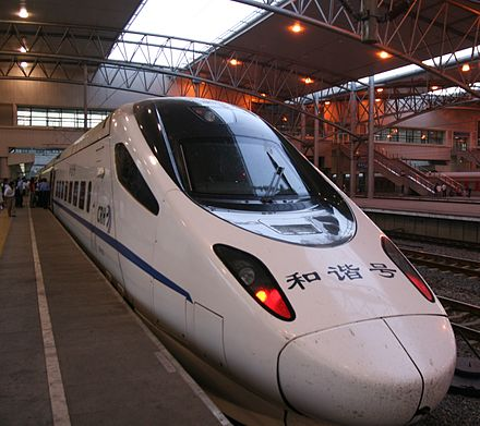 CRH5 in Shenyang, Liaoning, China Crh5 in Shenzhen.jpg