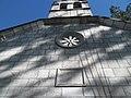 Crkva na Cetinju.jpg