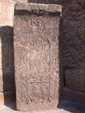 Cross-stone in the courtyard of St. Hripsime 06.JPG