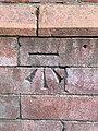Cut Mark in Middleton, Black Bull Inn.jpg
