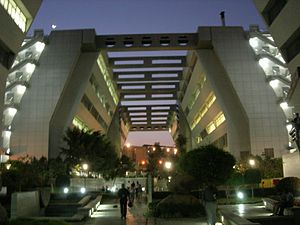 HITEC City - Wikipedia, the free encyclopedia