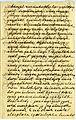 D07 Pismo Goce do Zografov 9.3.1897 -1.jpg