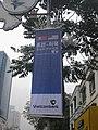 DPRK-USA meeting in Hanoi banner 02 (Korean).jpg