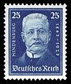 DR 1927 405 Paul von Hindenburg Nothilfe.jpg