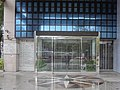 Daan District Administration Center main entrance 20181209.jpg
