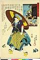 Dai Nihon Rokujo-yo Shu no Uchi (BM 1973,0723,0.26 33).jpg