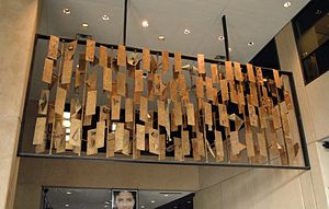 Sound sculpture - Image: Dallas Public Library Textured Screen