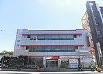 Dangjin Post office.JPG