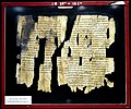 Dead Sea Scroll 28a from Qumran Cave 1, complete, the Jordan Museum in Amman.jpg