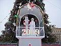 Ded Moroz in Voronezh.jpg