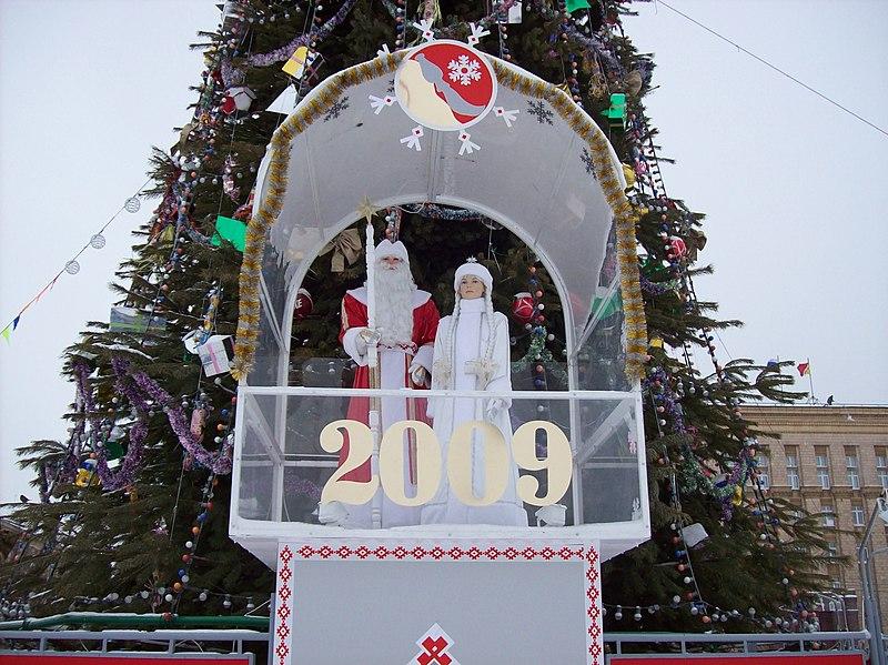 File:Ded Moroz in Voronezh.jpg