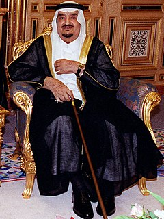Fahd of Saudi Arabia King of Saudi Arabia from 1982 to 2005