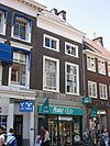 delft - jacob gerritstraat 1