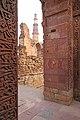 Delhi-Qutb Minar-08-2018-gje.jpg