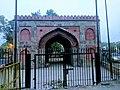Delhi Gate back side view.jpg