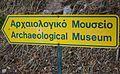 Delphi, Museum Wegweiser 2015-09.jpg