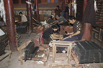 Tibetan culture - Woodblock printing