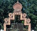 Design of the entrance, Shalvan Vihara.jpg