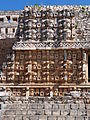 Detail of Palace of Masks - Kabah Archaeological Site - Merida - Mexico - 01.jpg