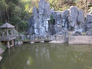 Dishui Cave - A pond.