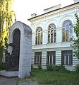 Dnipropetrovs'k Pushkina Pr-t 77a Pam'yatnyk 01 (YDS 6019).jpg