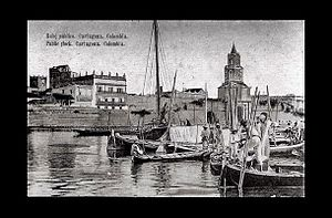Dock of los Pegasos and Torre del Reloj Público 1910, Cartagena de Indias, Colombia