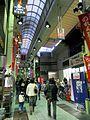 Doguyasuji - panoramio - DVMG (2).jpg